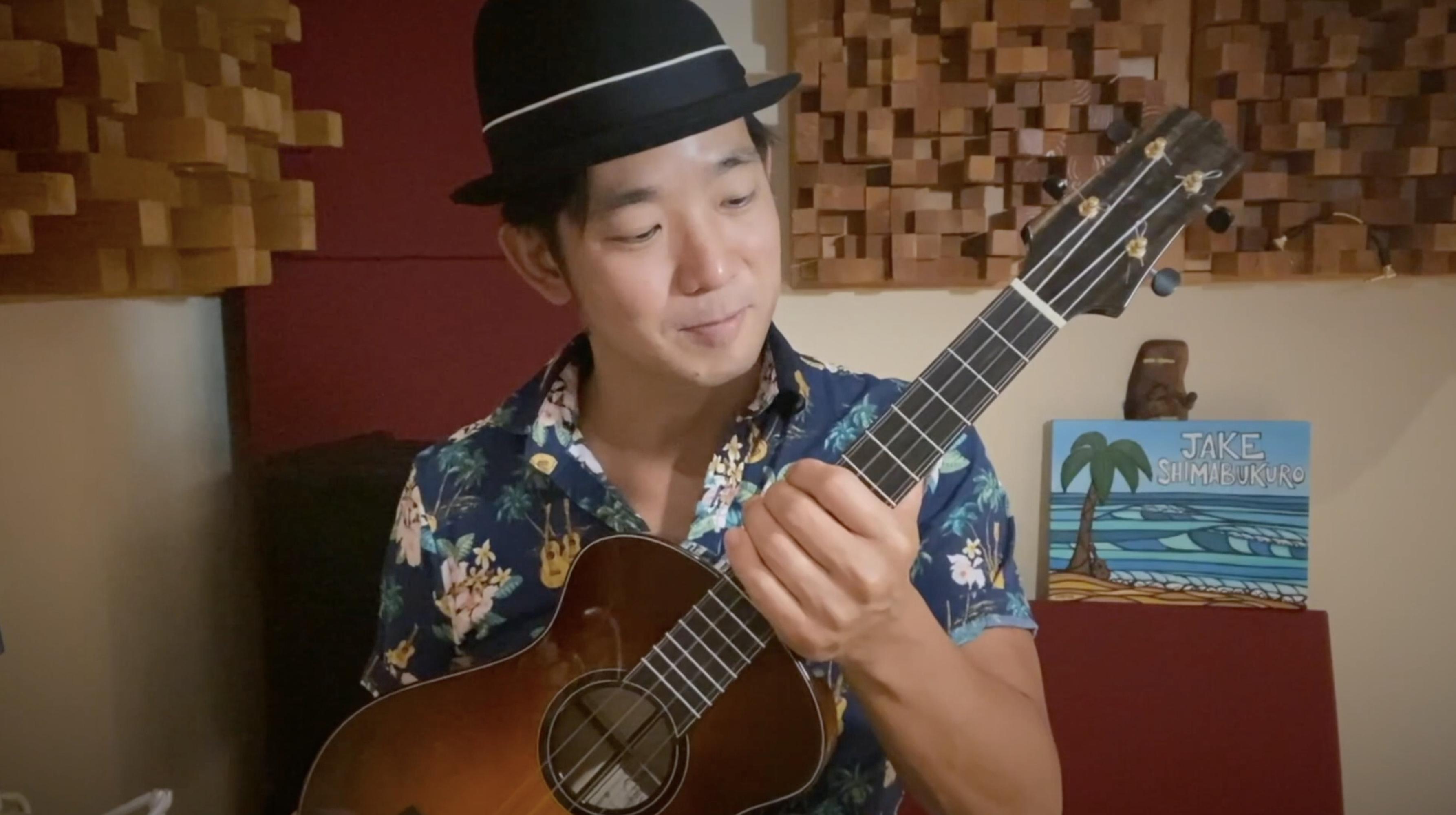 "The instrument of peace – Jake Shimabukuro plays ""Ave Maria"""